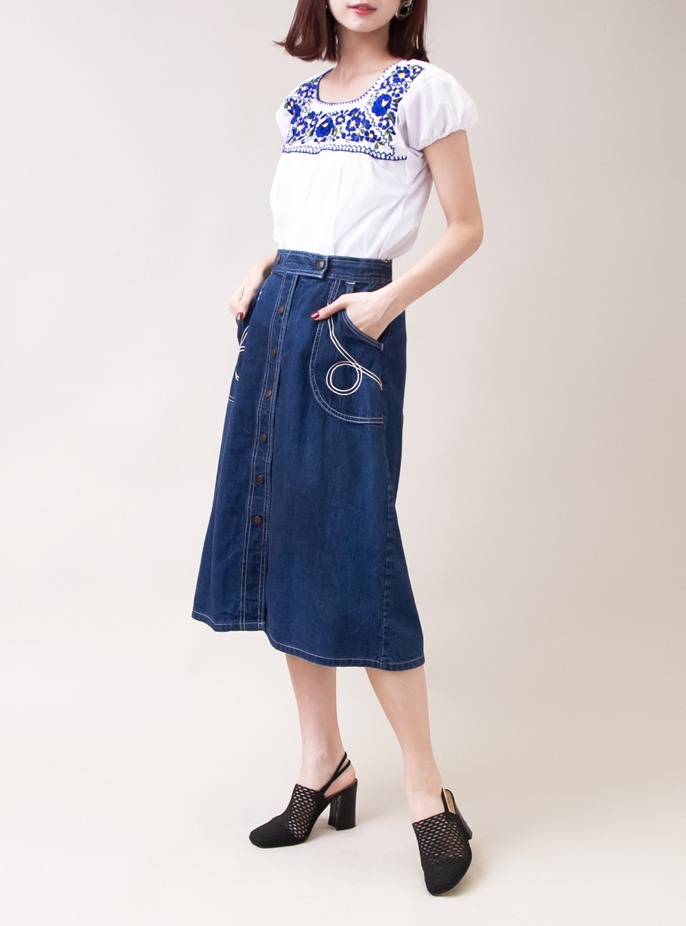 Front Button Embroidery Denim Skirt