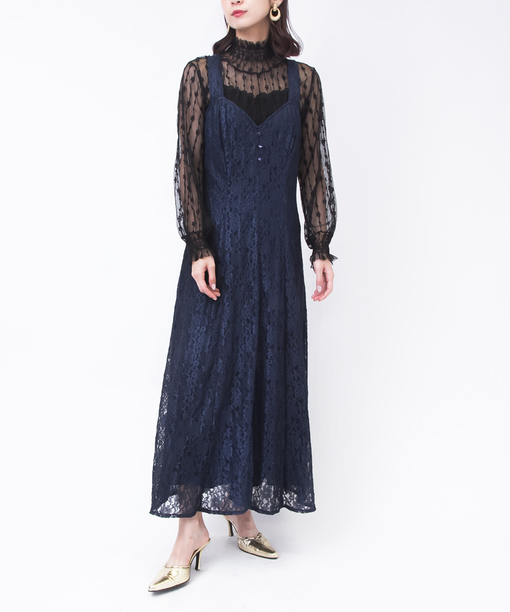 Total Lace Navy Dress