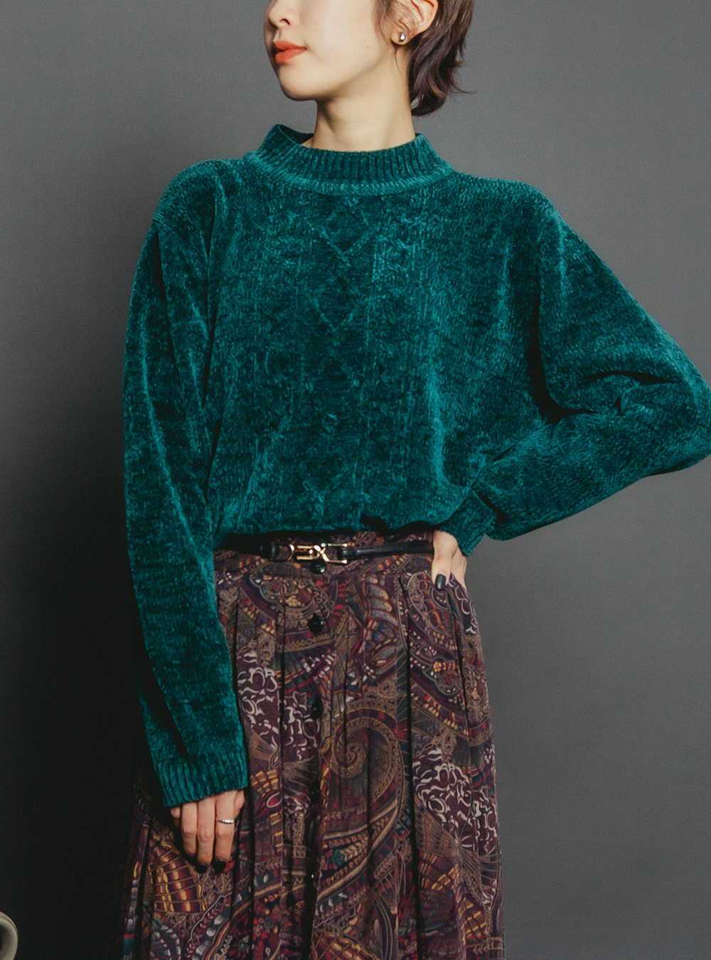 Dark Green Rib Design Knit